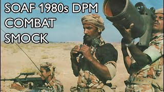 Sultan of Oman's Armed Forces 1980s DPM Combat Smock