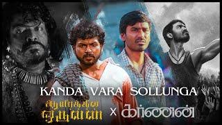 Kandaa Vara Sollunga Song | Aayirathil Oruvan version | karnan song |Cinema paiyan's Buff