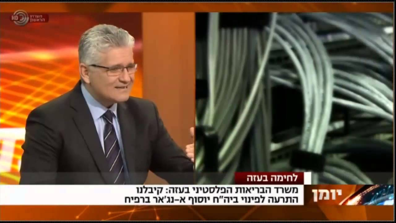"""ארה""""ב משלמת למובילי דעת קהל ישראלים לתמוך בעמדתה"""