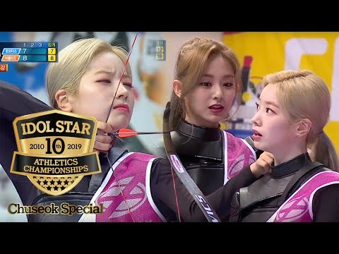 tzuyu-coaches-dahyun..-the-competitive-dahyun's-last-shot-[2019-isac-chuseok-special-ep-2]