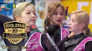 Tzuyu Coaches Dahyun.. The Competitive Dahyun's Last Shot [2019 ISAC Chuseok Special Ep 2]