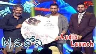 M S Dhoni    Telugu Movie Audio launch    Sushant Singh Rajput, Neeraj Pandey    #MSDhoni