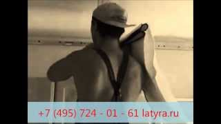 Как монтируется натяжной потолок, обход трубы, ПВХ натяжной поталок, монтаж потолка.(http://www.latyra.ru +7 (495) 724 - 01 - 61 Заказать натяжной потолок. В данном видео наглядно показывается как монтируется..., 2013-07-02T17:03:06.000Z)