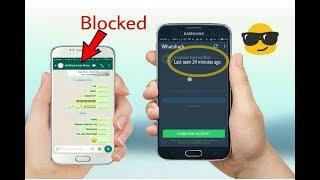 How to check whatsapp lastseen if hidden or blocked