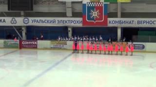 2 этап Кубка России по синхронному катанию  Новоуральск 2014  Юность Екатеринбург   YouTube 720p