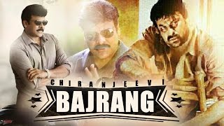 Bajrang (Jai Chiranjeeva) Hindi Movie Chiranjeevi, Sameera Reddy || Latest Hindi Dubbed Movies