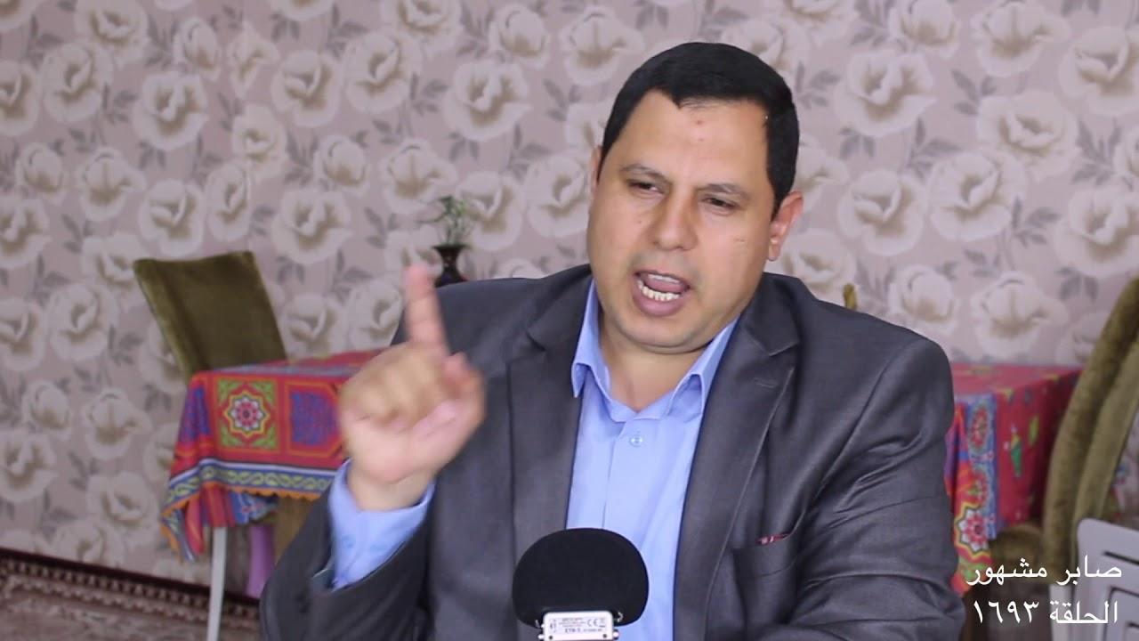 تعليقا على اتهام الشعب المصري بالخيانة