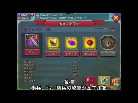 Lords Mobil NDW No GooD Art of War 闇の巣窟勝利UP 億殺しラリーにも使用可