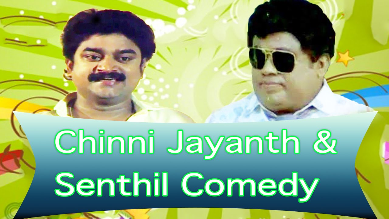 chinni jayanth comedy