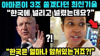 외국인이 찍은 한국의 평범한 길거리 영상에 해외 네티즌…