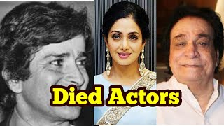 10 Bollywood Celebrities Who Died In 2018