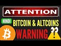 BITCOIN PRICE WARNING ALERT  ALTCOINS LATEST PRICE UPDATES NEWS HINDI