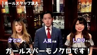 Youtubeサムネイル