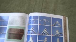 Елена Тищенко: Плетение из газет. Основы мастерства