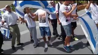 יום ירושלים 2016 בבית שמש
