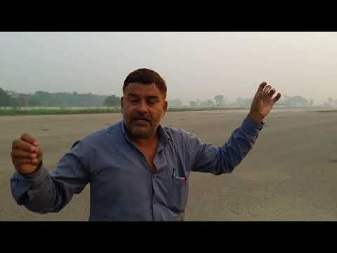 Why not get air flights from Ghazipur? The Airport has made the defecation field.