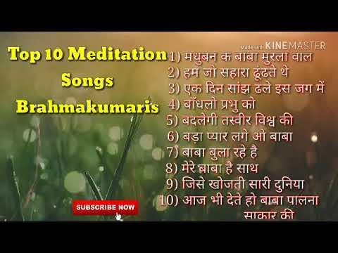 Top 10 Meditation Songs ।।Best Shiv Baba Songs ।।Brahmakumaris।।
