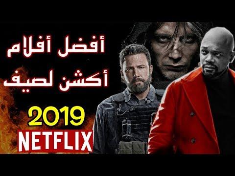 أفضل 5 أفلام أكشن نتفليكس الأصلية 2020 Youtube