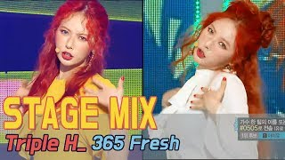 Baixar [60FPS] TRIPLE H - 365 Fresh 교차편집(Stage Mix) @Show Music Core