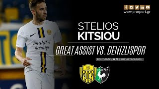 Stelios Kitsiou - Great Assist vs. Konyaspor (12/12/20) | PROSPORT.GR