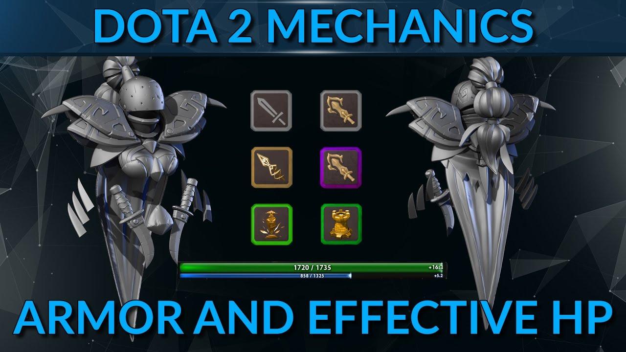dota 2 armor
