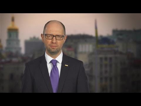 Ukrainian Prime Minister Announces Resignation