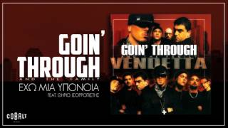 Goin' Through - Έχω Μια Υπόνοια Feat. Θηρίο, Ισορροπιστής - Official Audio Release