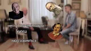 ДУДЬ РАЗОБЛАЧИЛ ПОЗНЕРА / ПОЗНЕР ОБМАНУЛ ПЕРВЫЙ КАНАЛ