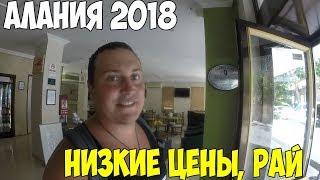 Видео города Алания