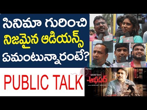 Akkineni Nagarjuna's Officer public talk | Real Audience Responce On Officer Movie | Friday Poster