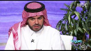 #مجموعة_إنسان - تيم حسن: كنت اتمنى على عابد وقيس ترك النقد للنقاد #رمضان_يجمعنا