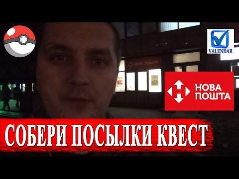 Авиадоставка грузов в Россию. Международная логистика.