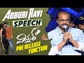 Abburi Ravi Speech @ Winner Movie Pre Release Function  || Sai Dharam Tej, Rakul Preet, SS Thaman