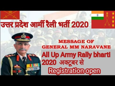 Coaching for Meerut (Baraut) | Bharti Ka Special Batch Starts Army - GD/Clerk/SKT/Tech/NA/TDN from YouTube · Duration:  5 minutes 41 seconds