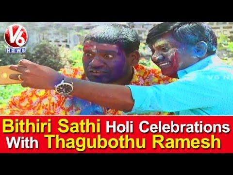 Bithiri Sathi Chit Chat With Thagubothu Ramesh   Teenmaar Special   V6 News
