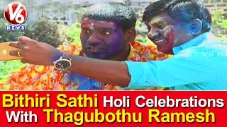 Weekend Teenmaar Special, Watch Bithiri Sathi chit chat with Thagub...