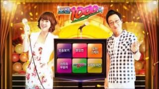 [HD] [130106] 도전 1000곡 (1000 Song Challenge) - 씨클라운 (C-Clown's Kangjun & Ray cut)