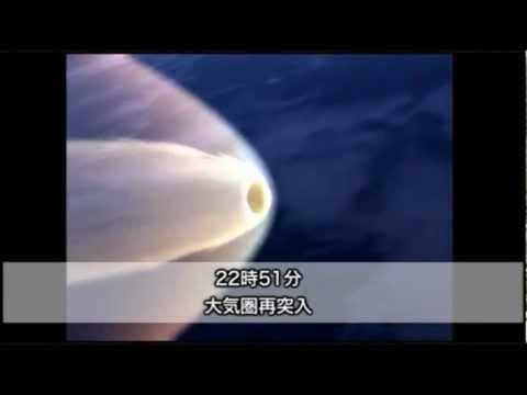 喜多郎 ノアの箱舟 - Kitaro - Noah's ark (cover) 映像:HAYABUSA