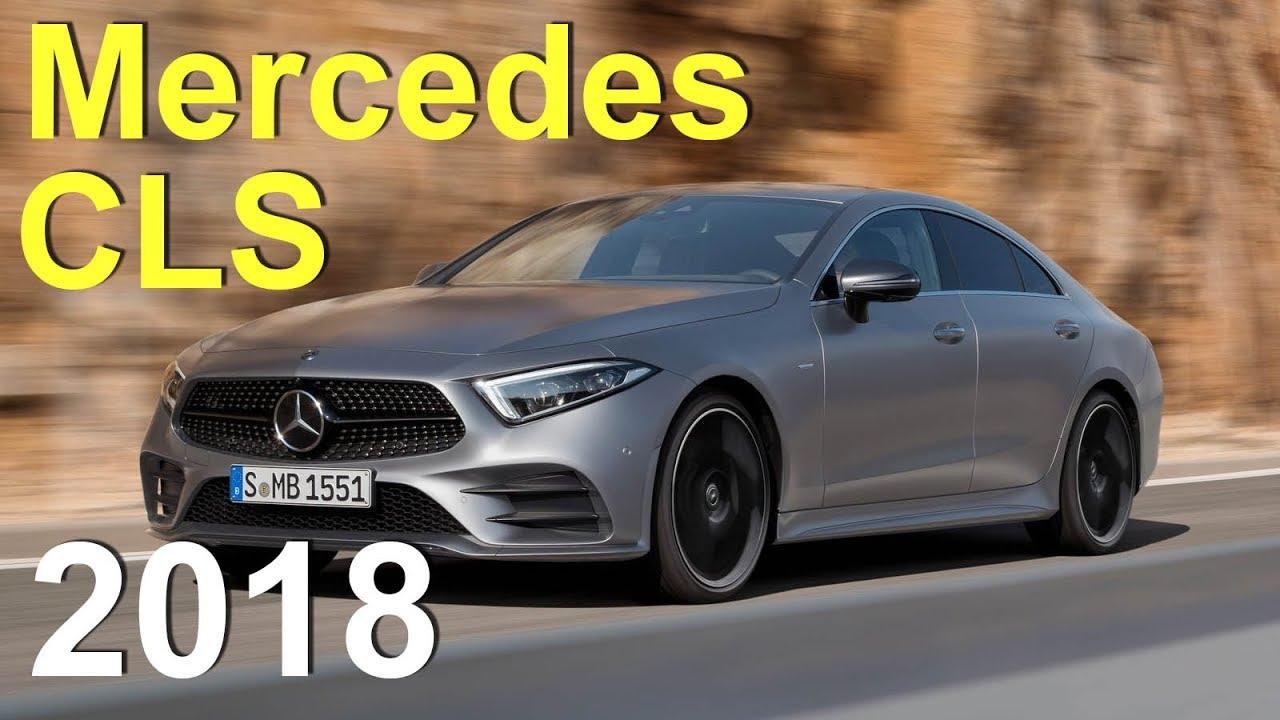 Mercedes Benz CLS 2018 - обзор Александра Михельсона / Мерседес CLS