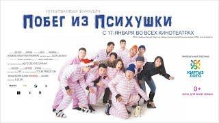 Жаны Кыргыз кино