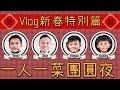 Dorm tour/宿舍開箱. NCUE七宿/宿舍收納 - YouTube