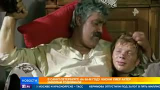"""Умер актер, сыгравший Петруху в фильме """"Белое солнце пустыни"""""""