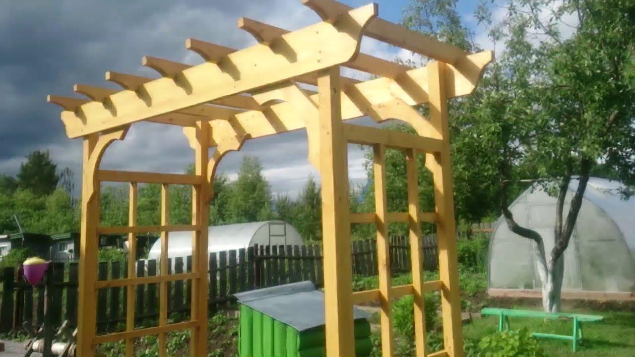 Перголы и арки из дерева для дачи своими руками чертежи фото 860