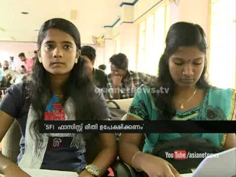 Students including girls massively complaints against SFI goondaism in University college