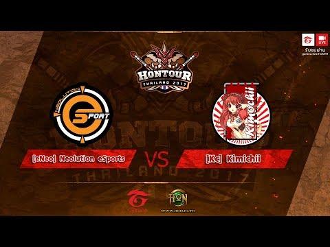 [CH.2] HTT 2017 Cycle 5 : G League round 6