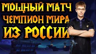 Happy (UD) vs Fly100% (ORC). Идеальная метовая игра. Cast #139 [Warcraft 3]