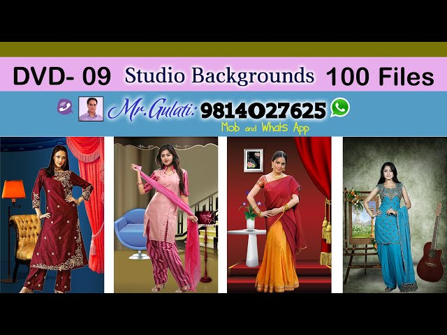 DVD - 09 Studio Background