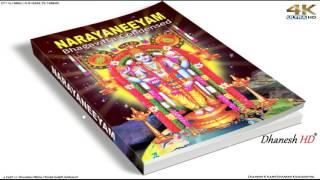 Download NARAYANEEYAM Guruvayoor temple NARAYANEEYAM ll  p leela MP3 song and Music Video