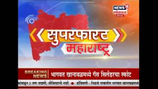 Top Morning Headlines | Superfast Maharashtra | July 8, 2019