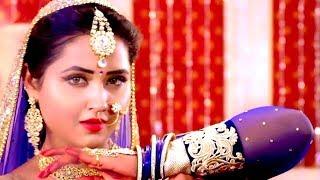 #Kajal Raghwani के इस रूप ने बना दिया इस गाने को SuperHit - New Bhojpuri Hit Song 2018